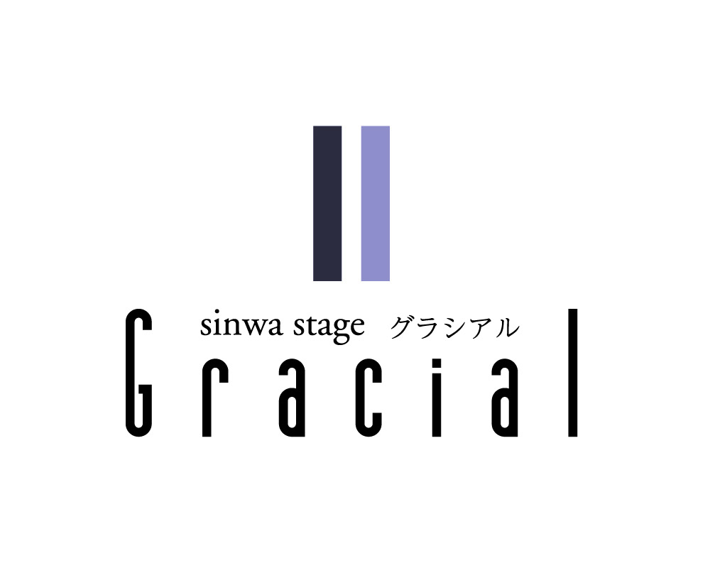 SINWA STAGE Gracial